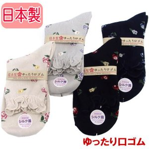 靴下 ソックス 小花柄 婦人 レディース くつした 日本製 女性 かわいい おしゃれ 薔薇柄|osyarehime