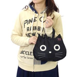 温泉バッグ お風呂バッグ スパバッグ 黒猫 キャット ノアファミリー  グッズ ねこ ネコ 猫柄 猫雑貨 猫グッズ 女性 レディース かわいい おしゃれ|osyarehime|04