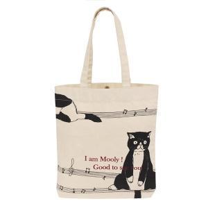 トートバッグ縦型 レッスンバッグ 帆布 キャンバス ノアファミリー モーリー 猫柄 猫雑貨 猫グッズ 女性 レディース かわいい おしゃれ ギフト包装無料|osyarehime