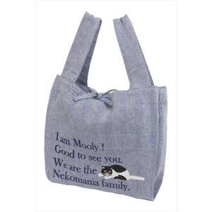 トートバッグ ランチバッグ デイリー 猫柄 ノアファミリー モーリー たまちゃん 猫柄 猫雑貨 猫グッズ 女性 レディース かわいい おしゃれ ギフト包装無料|osyarehime