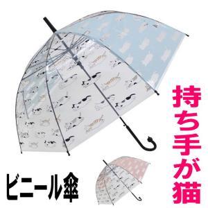 傘 ビニール傘 ごろ猫 猫柄 長傘 ジャンプ ワンタッチ ノアファミリー おしゃれねこ ネコ 猫柄 ...