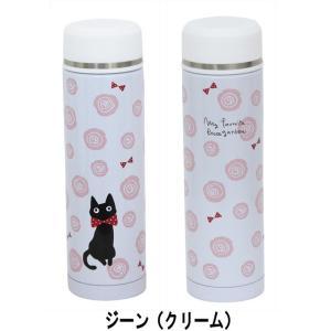 【在庫限りで終了】 ステンレスボトル 水筒 保温保冷 マグボトル 携帯水筒 ノアファミリー おしゃれ(猫グッズ 猫 雑貨 ねこ ネコ 猫柄 ねこ雑貨 ギフト包装無料)|osyarehime|02