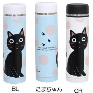 【在庫限りで終了】 ステンレスボトル 水筒 保温保冷 マグボトル 携帯水筒 ノアファミリー おしゃれ(猫グッズ 猫 雑貨 ねこ ネコ 猫柄 ねこ雑貨 ギフト包装無料)|osyarehime|05