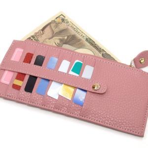 カードケース メール便送料無料 レディース メンズ 薄型 スリム 大容量 クレジットカード 長財布 セール おしゃれ かわいい osyarehime 07
