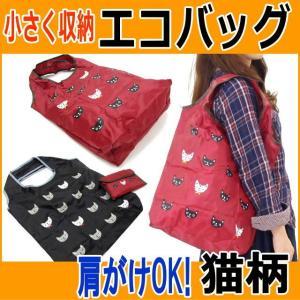 もりまさこさんの和風雑貨シリーズ エコショルダーバッグです。   可愛いイラスト入りの内ポケットに折...
