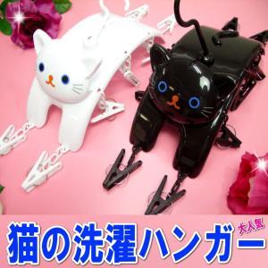 洗濯ばさみ ハンガー クリップ 部屋干し 黒猫 白猫 ねこのしっぽの物語(猫グッズ 猫雑貨 猫 グッズ 雑貨 ねこ ネコ 猫柄 小物)|osyarehime