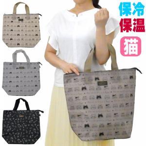 保冷バッグL ネコ柄 タルティーヌ 軽量 クーラーバッグ トートバッグ ショッピングバッグ 大バッグ レジャー 猫柄 猫雑貨 猫グッズ かわいい おしゃれ|osyarehime