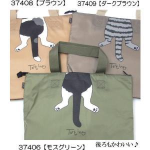 保冷バッグL ネコ柄 タルティーヌ 軽量 クーラーバッグ トートバッグ ショッピングバッグ 大バッグ レジャー 猫柄 猫雑貨 猫グッズ かわいい おしゃれ|osyarehime|07