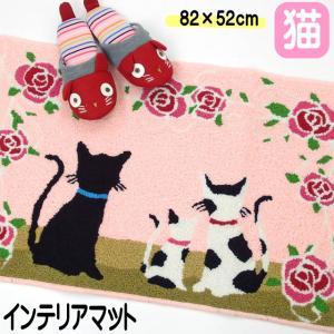 マット&ローズ ピンク 猫3匹×バラ 82×52cm 長方形 玄関マット 室内用マット 滑り止め おしゃれ(猫グッズ 猫雑貨 猫 グッズ 雑貨 ねこ ネコ 猫柄 小物)|osyarehime