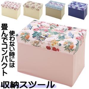素敵なバラ柄とネコ柄の収納スツール 【長方形タイプ】 です。  収納ボックスなのに椅子としても座れち...