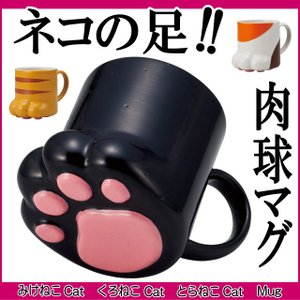 マグカップ おしゃれ 肉球マグ 三毛猫 トラネコ にくきゅうマグ 陶器 コーヒーカップ カップ 茶碗 コップ 猫グッズ 猫雑貨 猫 グッズ 雑貨 ねこ ネコ 猫柄 小物|osyarehime