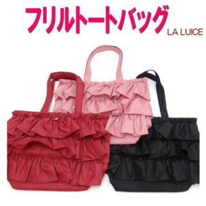 フリルトートバッグ L フリルバッグ ママバッグ かばん カバン ショルダーバッグ 布 軽量 大容量るいす レディース おしゃれ|osyarehime