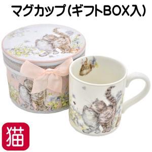 マグカップ 猫柄 ギフトBOX入り ネコ柄 花と猫  猫柄 カップとボックスのセット 陶器 同柄BOX付き 食器 コーヒーカップ 猫雑貨 猫グッズ ローズ|osyarehime