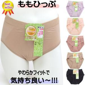 ショーツ パンツ ももヒップ 普通丈 成型 下着 婦人用 レディースモダール混 おしゃれ セール|osyarehime