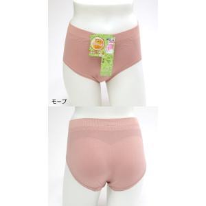 ショーツ パンツ ももヒップ 普通丈 成型 下着 婦人用 レディースモダール混 おしゃれ セール osyarehime 03