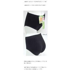 ショーツ パンツ ももヒップ 普通丈 成型 下着 婦人用 レディースモダール混 おしゃれ セール osyarehime 06