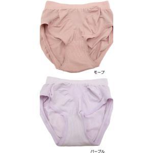 ショーツ パンツ ももヒップ 普通丈 成型 下着 婦人用 レディースモダール混 おしゃれ セール osyarehime 07
