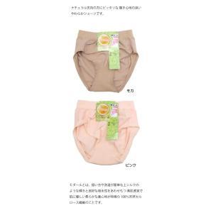 ショーツ パンツ ももヒップ 普通丈 成型 下着 婦人用 レディースモダール混 おしゃれ セール osyarehime 08