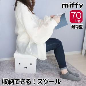 収納BOXスツール ミネット ネコ柄 正方形 31×31×31cm 組み立て 椅子 収納スツール 収納ボックス 収納ケース チェスト インテリア 猫雑貨 猫グッズ osyarehime