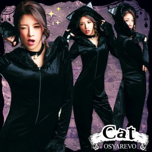 ハロウィン コスプレ ネコ 黒猫 アニマル ねこ耳 セクシー 大人用 仮装 衣装|osyarevo