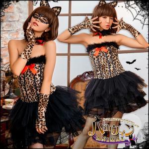 ハロウィン コスプレ 猫 レディース ねこ耳 衣装 仮装 アニマル コスチューム|osyarevo