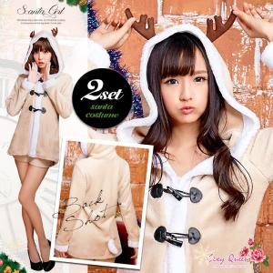 サンタ コスプレ トナカイ コスプレ クリスマス コスチューム サンタクロース 衣装 かわいい セクシー