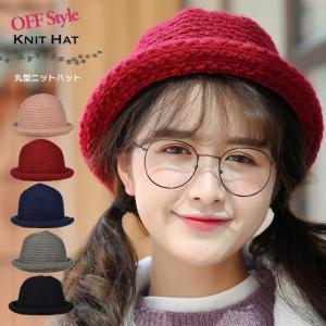 ボーラーハット レディース 帽子 ニット帽 ボウラー ニット ボーラーニット帽|osyarevo