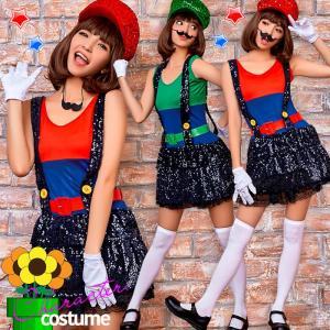 ハロウィン コスプレ お揃い コスチューム キャラクター 衣装 レディース かわいい セクシー|osyarevo