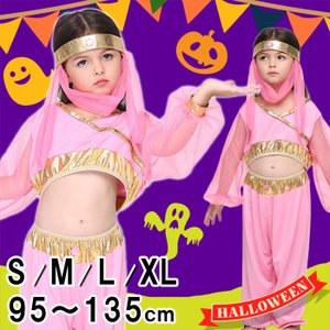 1871bf9215d5c ハロウィン コスプレ 衣装 子供 女の子 アラビアン ベリーダンス コスチューム かわいい セクシー