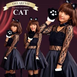 ハロウィン コスプレ 黒猫 コスチューム 猫耳 猫 衣装 仮装 女性 大人用