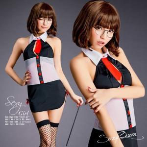 ハロウィン コスプレ 衣装 レディース 女教師 先生 OL 秘書 コスチューム かわいい セクシー|osyarevo
