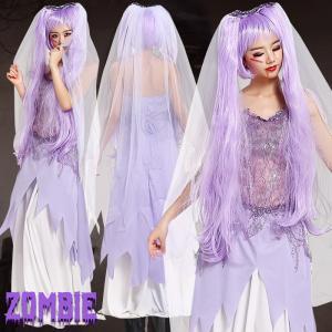 ハロウィン コスプレ ゾンビ 花嫁 かわいい 衣装 レディース 大きいサイズ|osyarevo