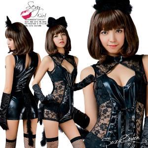 猫 セクシー コスチューム ボンテージ 猫耳 ブラックキャット 仮装 黒猫 コスチューム 大人 女性...