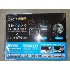 コムテック ZDR-015 前後2カメラ フルHD200万画素|osyu-tanagura