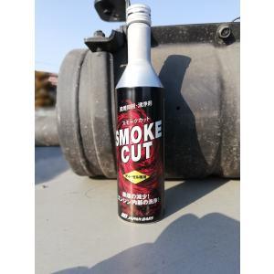 日本バーズ 黒煙防止剤 ディーゼル車用燃料添加剤|osyu-tanagura