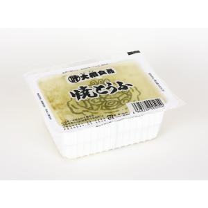 焼き豆腐|osyu-tanagura