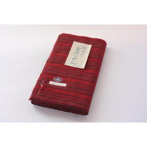 会津もめん 反物 赤地 緑×紺縞|osyu-tanagura