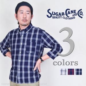 シュガーケーン(SUGAR CANE)7分袖BDシャツ SC37616