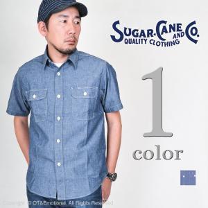 ポイント10倍!<br>SUGAR CANE(シュガーケーン) ブルーシャンブレー半袖ワークシャツ SC35874