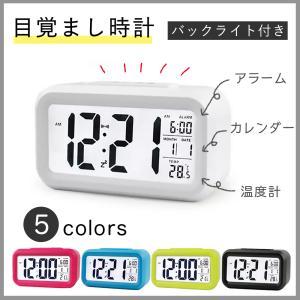 デジタル 目覚まし時計 バックライト付き おしゃれ 温度計 カレンダー付き クロック 見やすい シン...