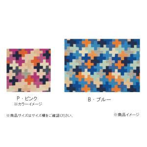 川島織物セルコン effabrics plus(エフファブリックス) ファブリックパネルL 51×37×2cm GF1805 B・ブルー|otafuku