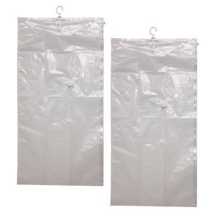 フック付衣類圧縮袋 2枚組|otafuku