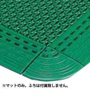 テラモト ダストップ 150 緑 150×150|otafuku