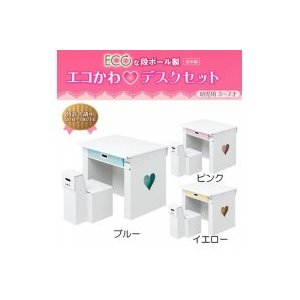 マツダ紙工業 ECOな段ボール製 幼児用 エコかわデスクセット ハート ピンク otafuku
