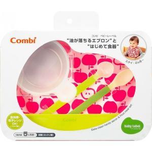 Combi(コンビ) ベビーレーベル 油が落ちるエプロンとはじめて食器|otafuku