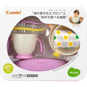 Combi(コンビ) ベビーレーベル 油が落ちるエプロンと自分で食べる食器|otafuku