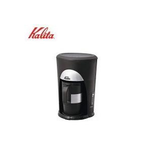 Kalita(カリタ) コーヒーメーカー TS-101N 41121|otafuku