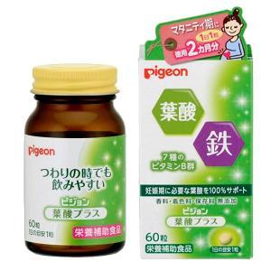 Pigeon(ピジョン) サプリメント 栄養補...の関連商品4