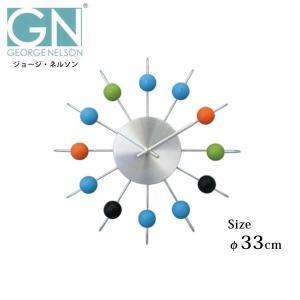 GEORGE NELSON(ジョージ・ネルソン) アトミック・ボール・クロック GN1820C|otafuku