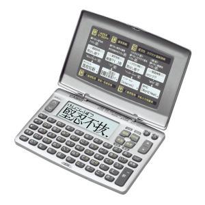 CASIO カシオ 電子辞書 スタンダード XD-90-N otafuku
